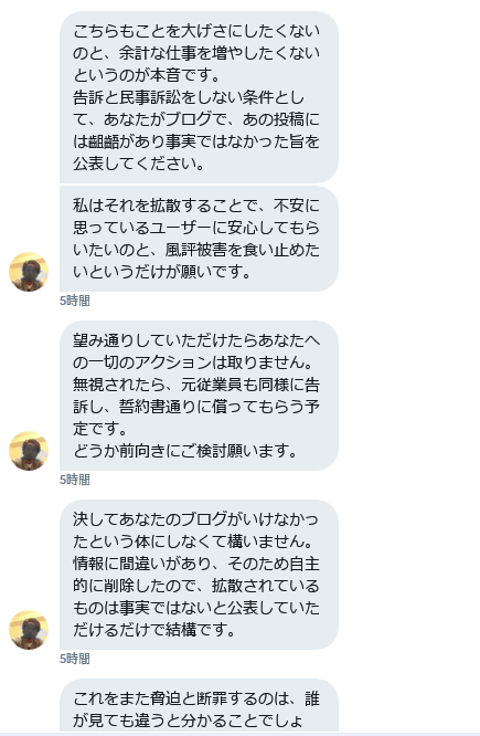 f:id:kyoumoe:20171102153748p:plain