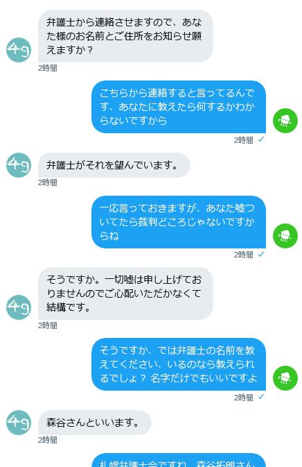 f:id:kyoumoe:20171102154403p:plain
