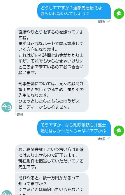 f:id:kyoumoe:20171102154524p:plain