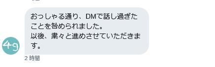 f:id:kyoumoe:20171102172254p:plain