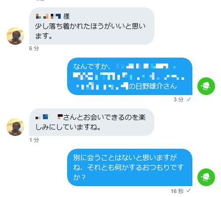 f:id:kyoumoe:20171102180444p:plain
