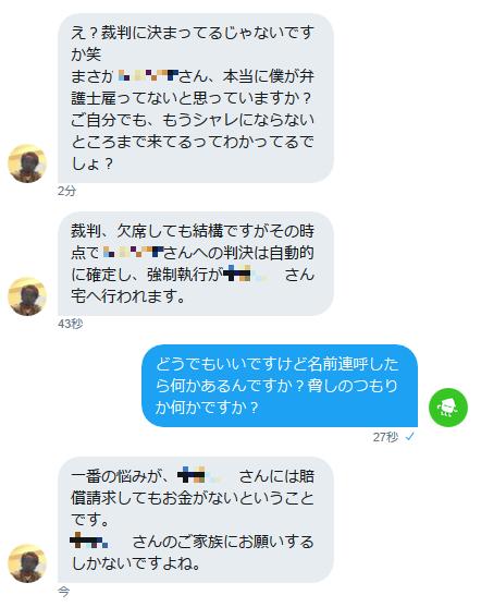 f:id:kyoumoe:20171102180451p:plain