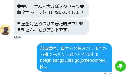 f:id:kyoumoe:20171102180456p:plain