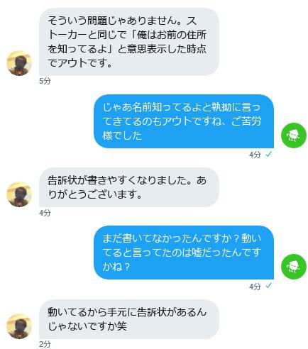 f:id:kyoumoe:20171102180501p:plain