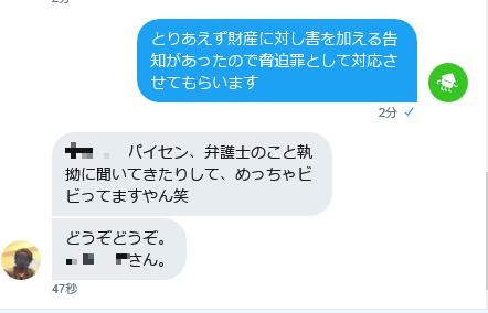 f:id:kyoumoe:20171102180506p:plain