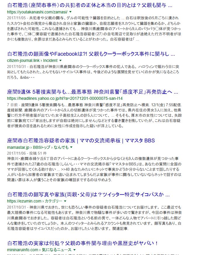 f:id:kyoumoe:20171208010847p:plain
