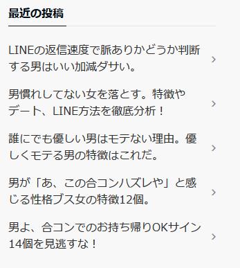 f:id:kyoumoe:20171220033432p:plain