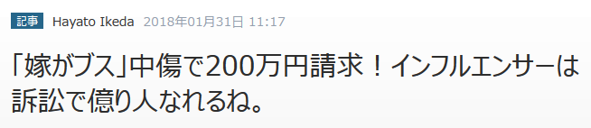 f:id:kyoumoe:20180131221123p:plain