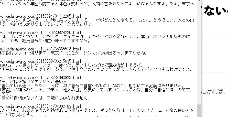 f:id:kyoumoe:20180202033738p:plain