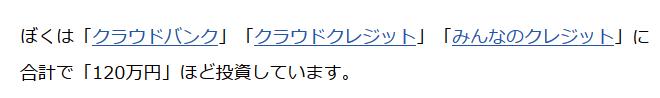 f:id:kyoumoe:20180206215603p:plain