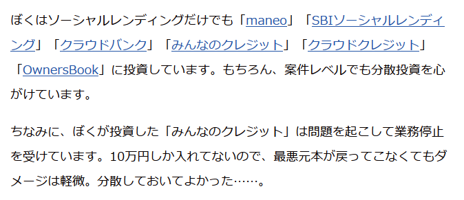 f:id:kyoumoe:20180206215752p:plain