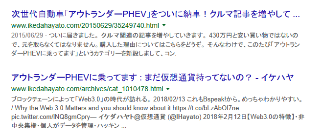 f:id:kyoumoe:20180409134422p:plain