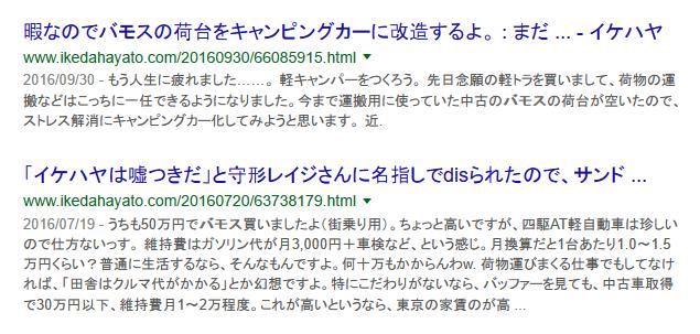 f:id:kyoumoe:20180409134429p:plain