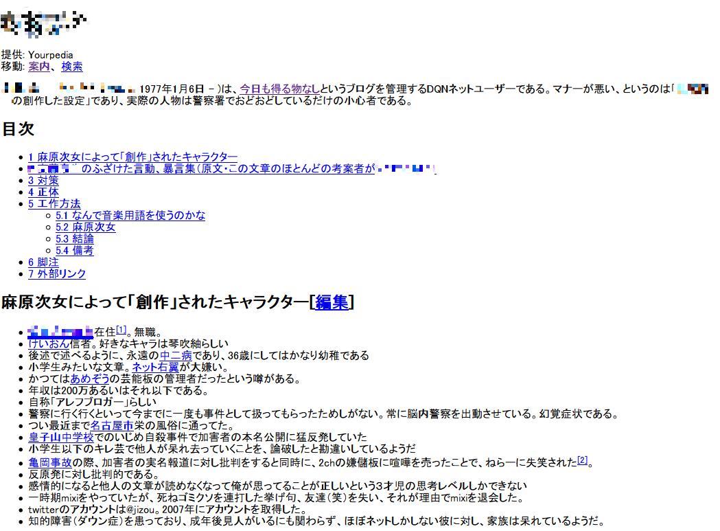 f:id:kyoumoe:20180628010647p:plain
