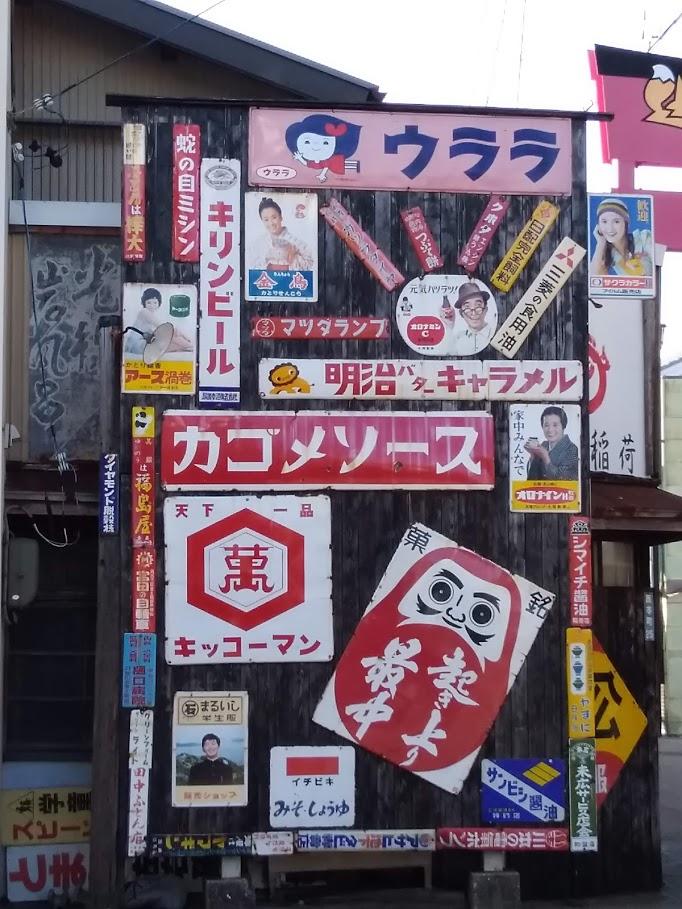 f:id:kyoumoe:20181023010854j:plain