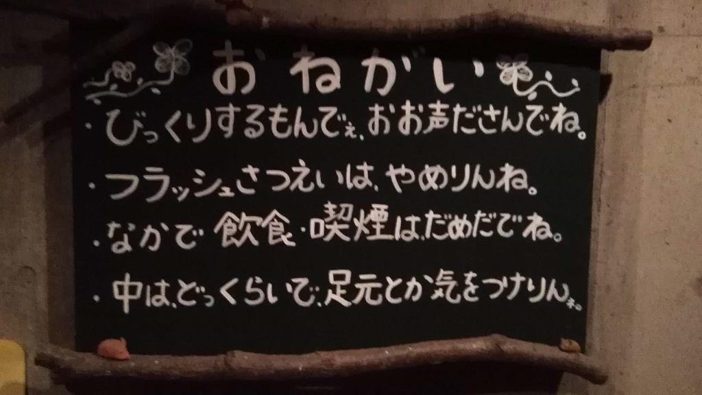 f:id:kyoumoe:20181121002243j:plain