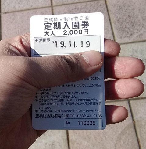 f:id:kyoumoe:20181121010217j:plain