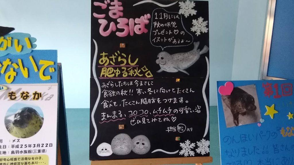 f:id:kyoumoe:20181130002601j:plain