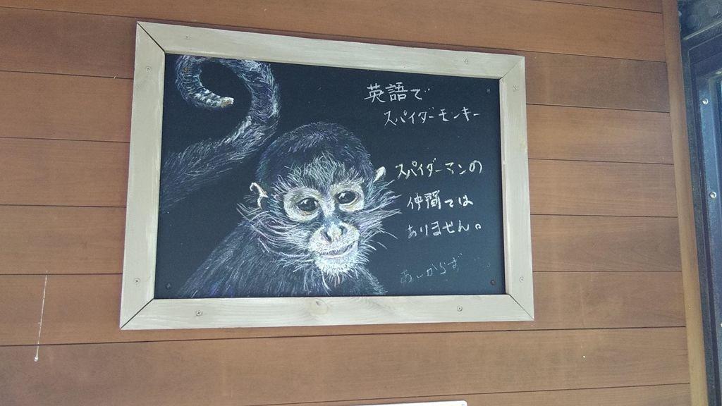 f:id:kyoumoe:20181130002722j:plain