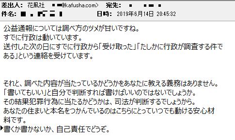 f:id:kyoumoe:20190614210701p:plain