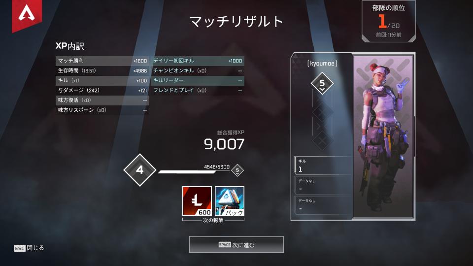 f:id:kyoumoe:20191216050056p:plain