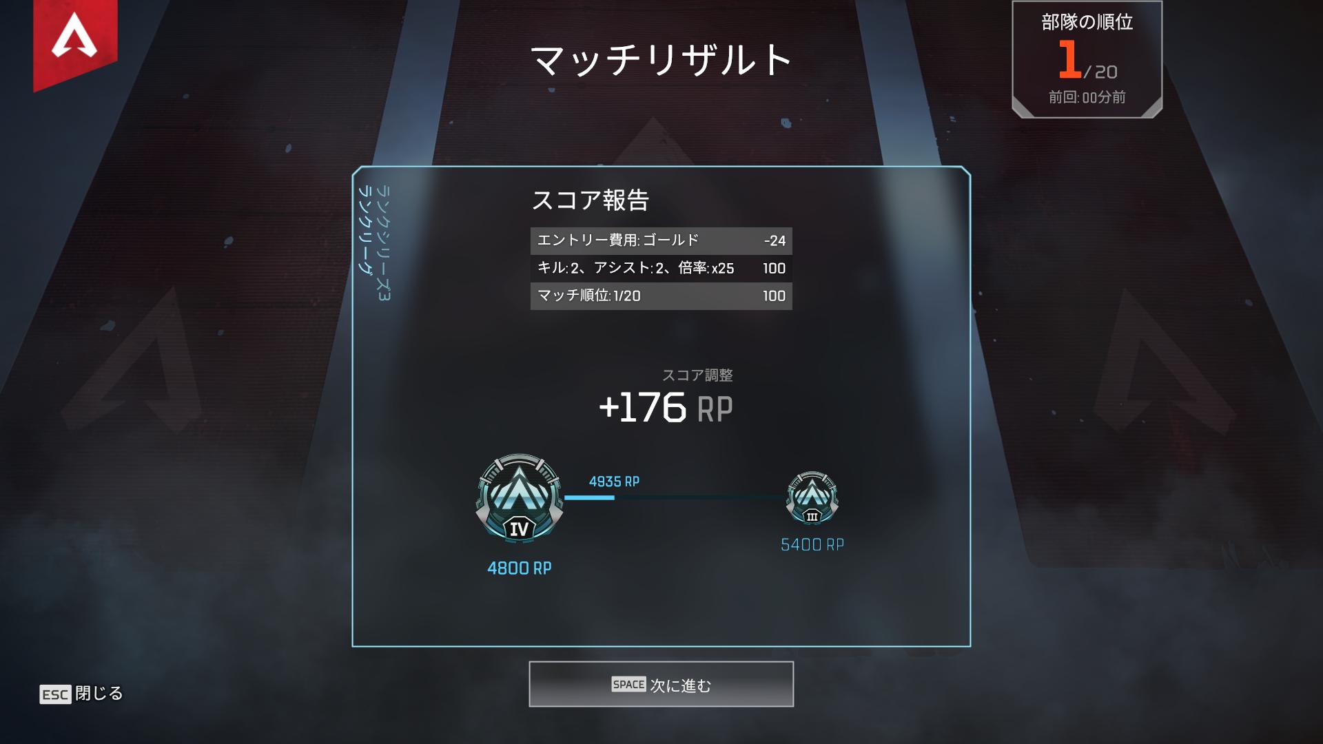 f:id:kyoumoe:20200319180455p:plain