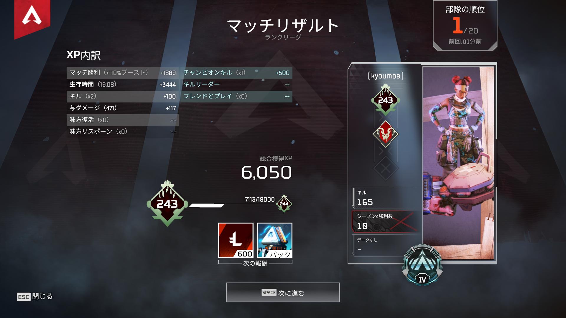 f:id:kyoumoe:20200319181352p:plain