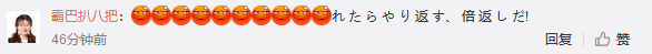 f:id:kyoumoe:20200325023025p:plain