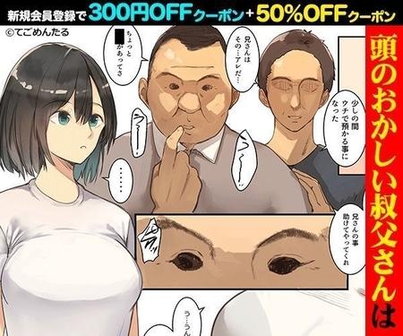 f:id:kyoumoe:20201117015512j:plain