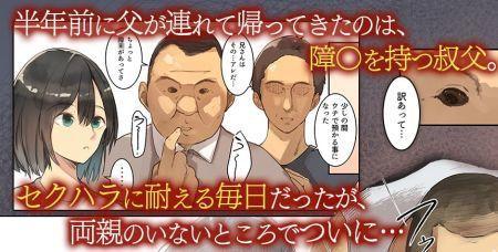 f:id:kyoumoe:20201117021240j:plain