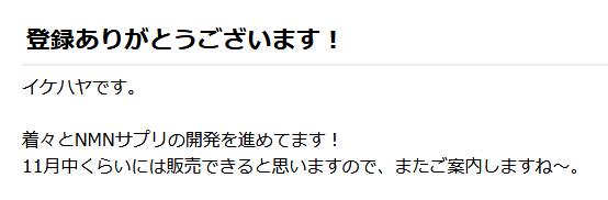 f:id:kyoumoe:20201119143212p:plain