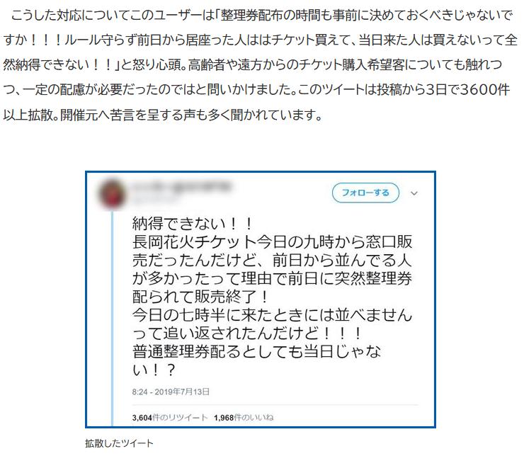 f:id:kyoumoe:20201212142327p:plain