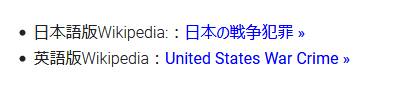 f:id:kyoumoe:20210117150325p:plain