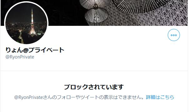 f:id:kyoumoe:20210121190159p:plain