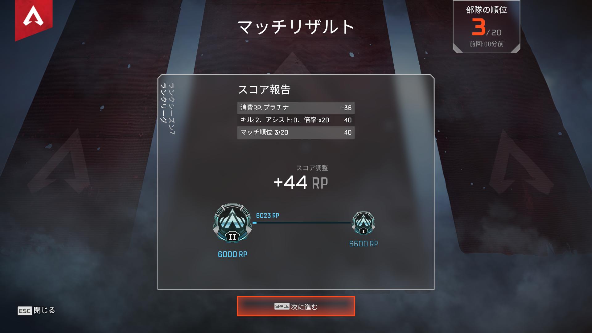 f:id:kyoumoe:20210202014823p:plain