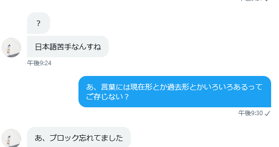 f:id:kyoumoe:20210816220417p:plain