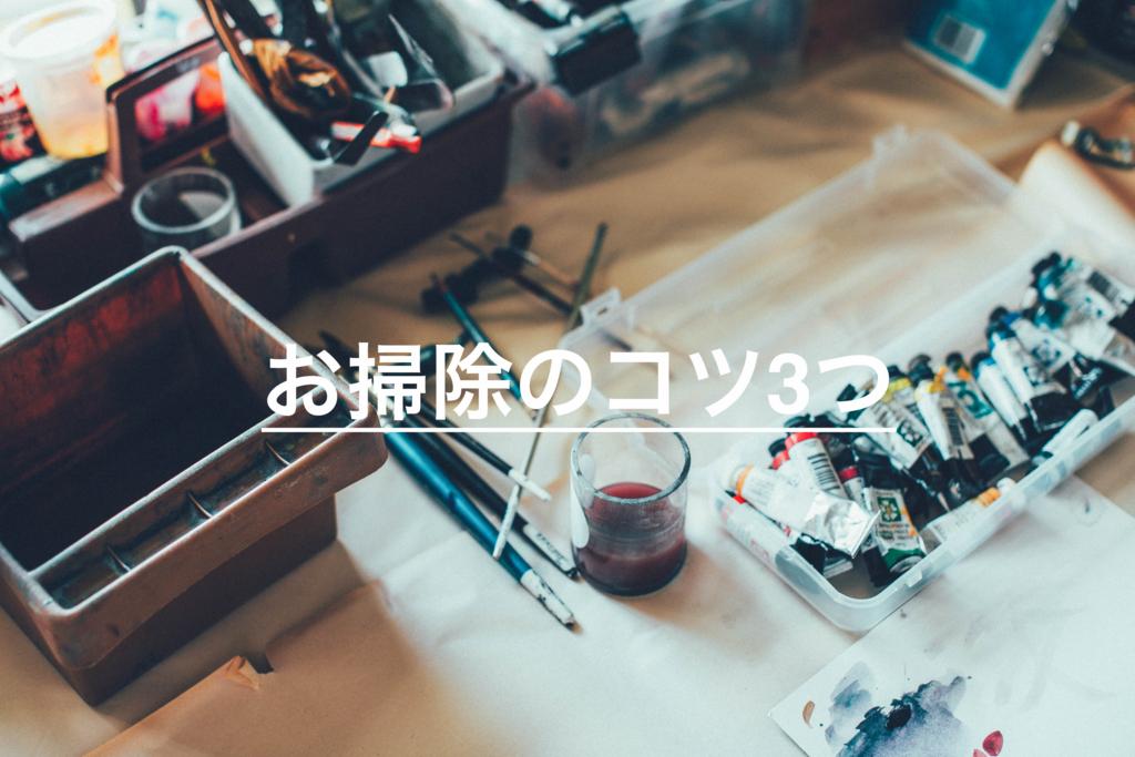 f:id:kyoumoganbarou:20180218173037j:plain