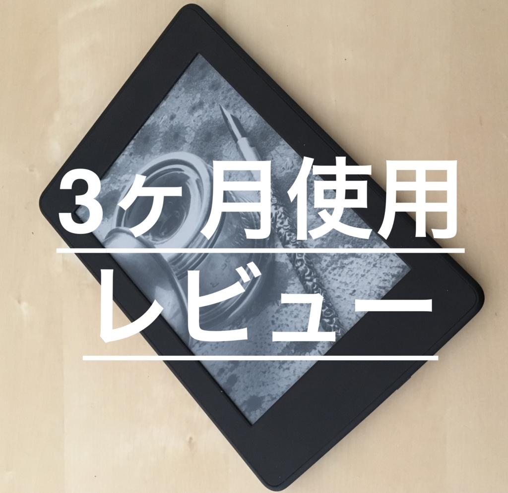 f:id:kyoumoganbarou:20180226163610j:plain