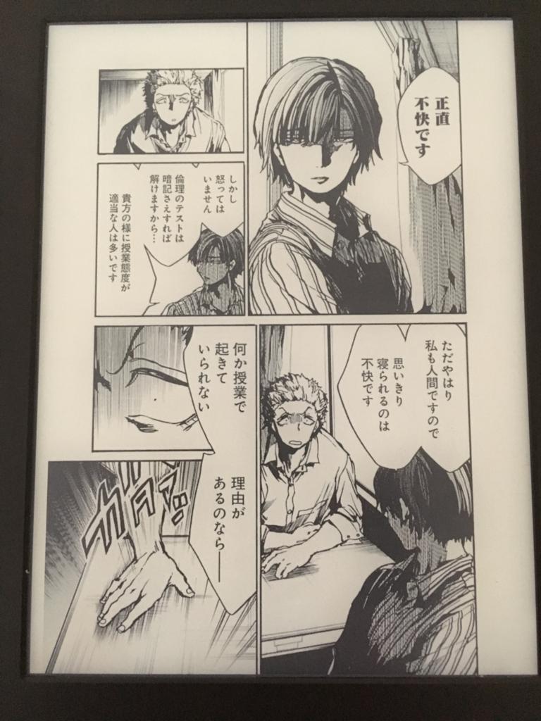 f:id:kyoumoganbarou:20180226164847j:plain