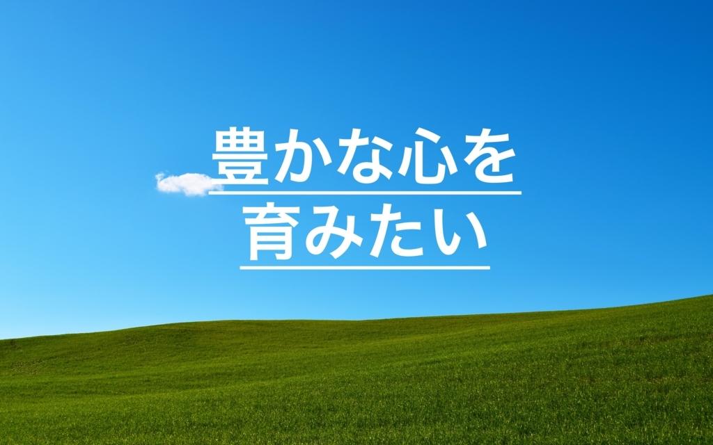 f:id:kyoumoganbarou:20180321003943j:plain