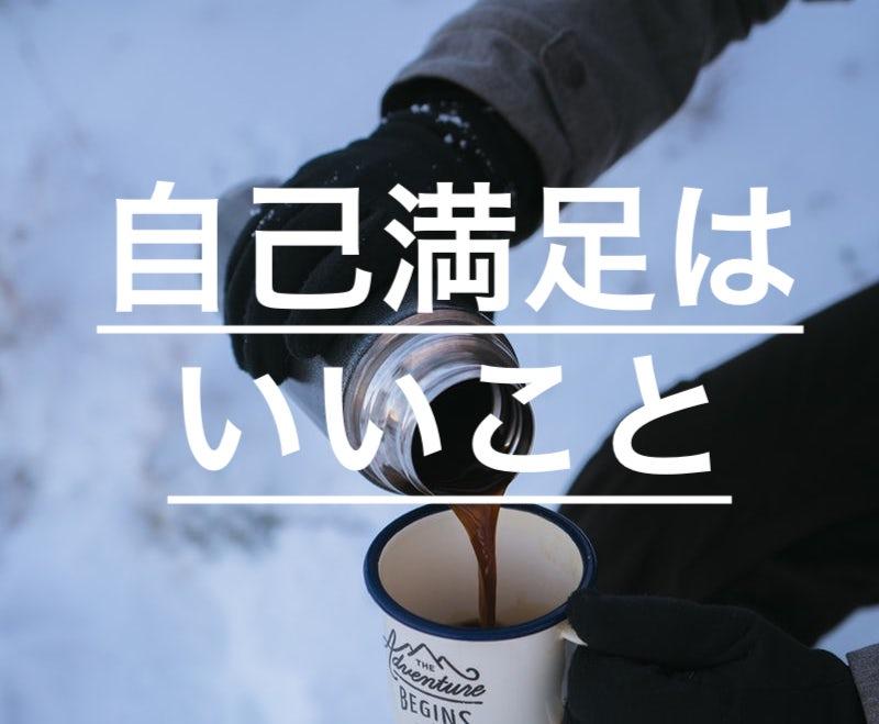 f:id:kyoumoganbarou:20180326230451j:plain