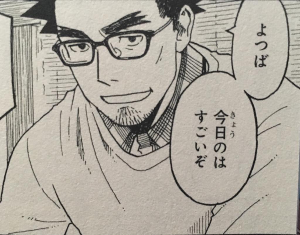 f:id:kyoumoganbarou:20180428155505j:plain