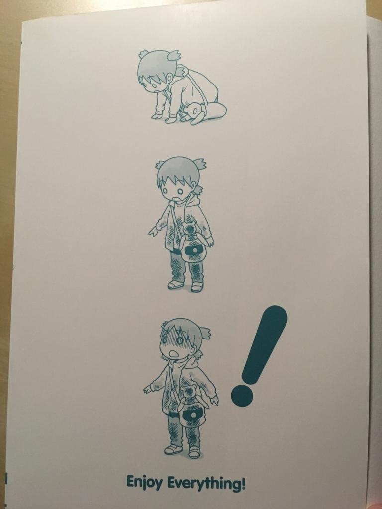 f:id:kyoumoganbarou:20180501020132j:plain