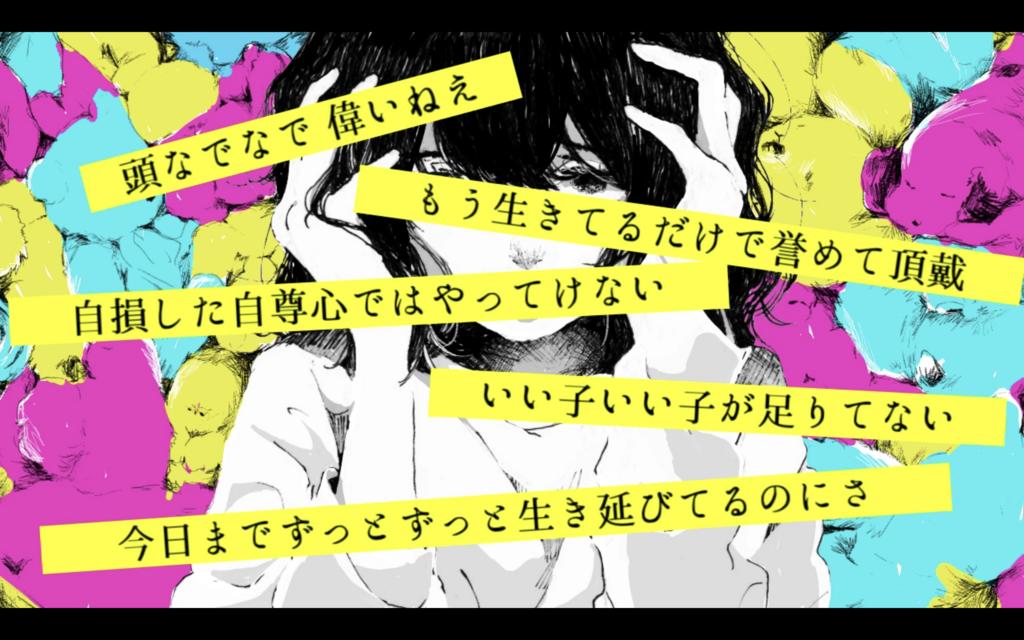 f:id:kyoumoganbarou:20180606001934p:plain
