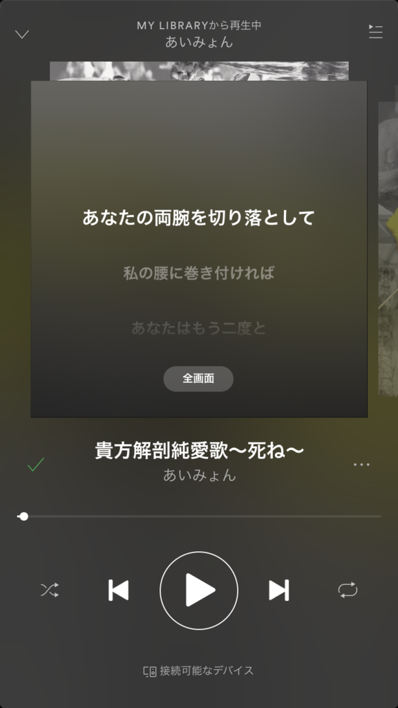 f:id:kyoumoganbarou:20180921015248p:plain