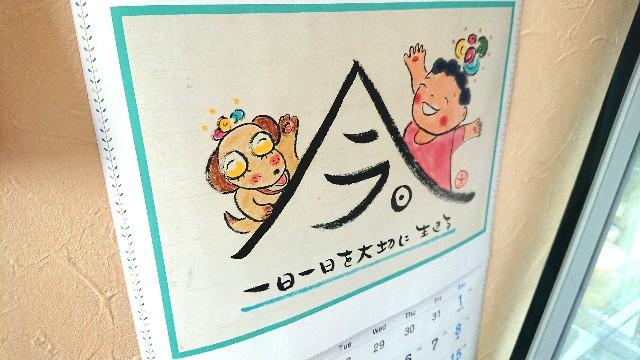 f:id:kyoumoholidays:20180804000035j:image