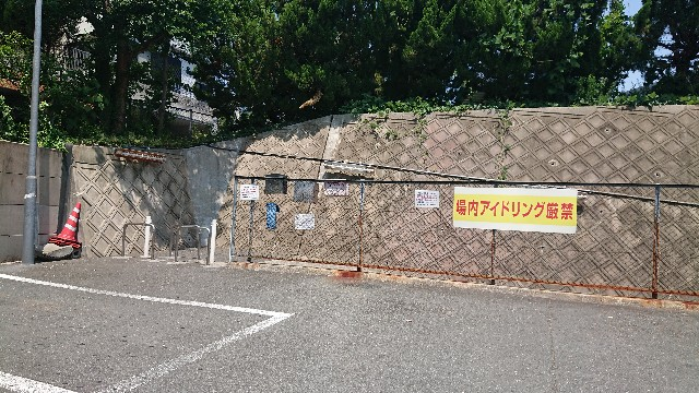 f:id:kyoumoholidays:20180805235032j:image