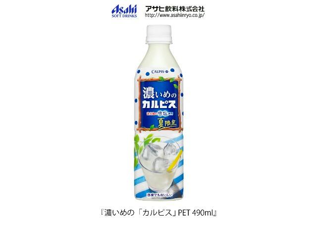 f:id:kyoumoholidays:20180823211020j:image