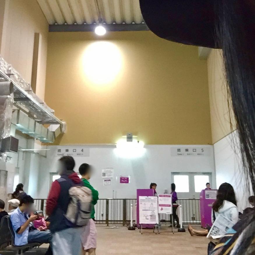 f:id:kyoumoiihi:20161119144200j:plain