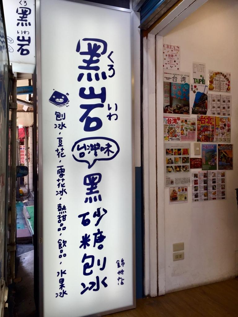 f:id:kyoumoiihi:20161119192326j:plain